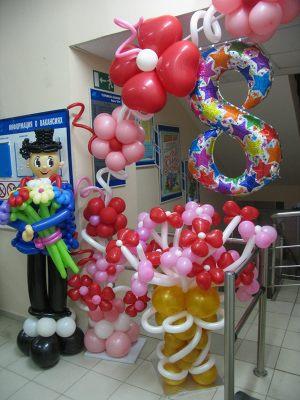 Украшение на восьмое марта шарами